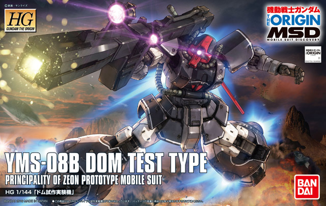 HG 1/144 Gundam The Origin YMS-08B Dom Test Type