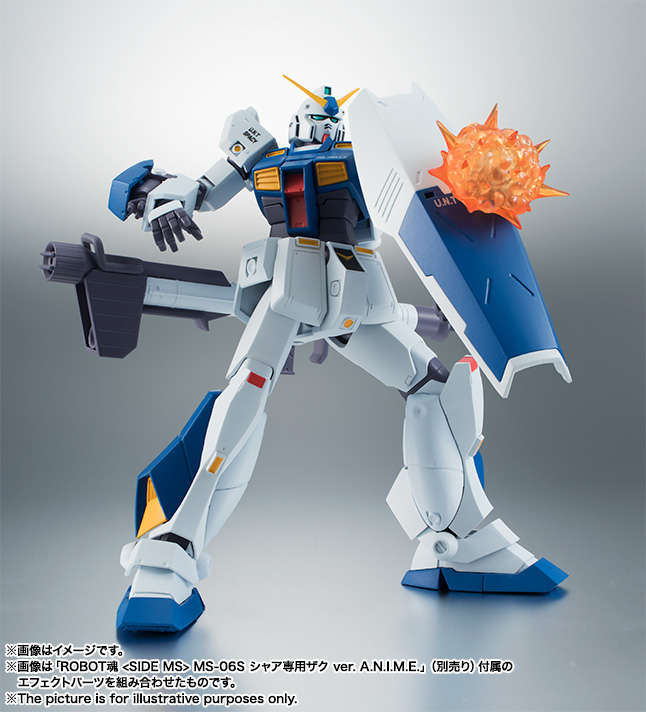 Robot Damashii Gundam NT-1 ver. A.N.I.M.E.