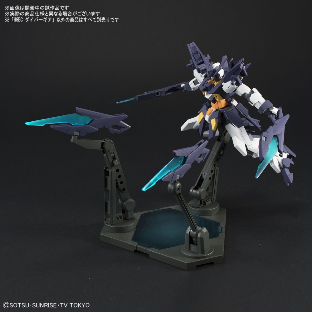 Bandai HG Build Custom Diver Gear