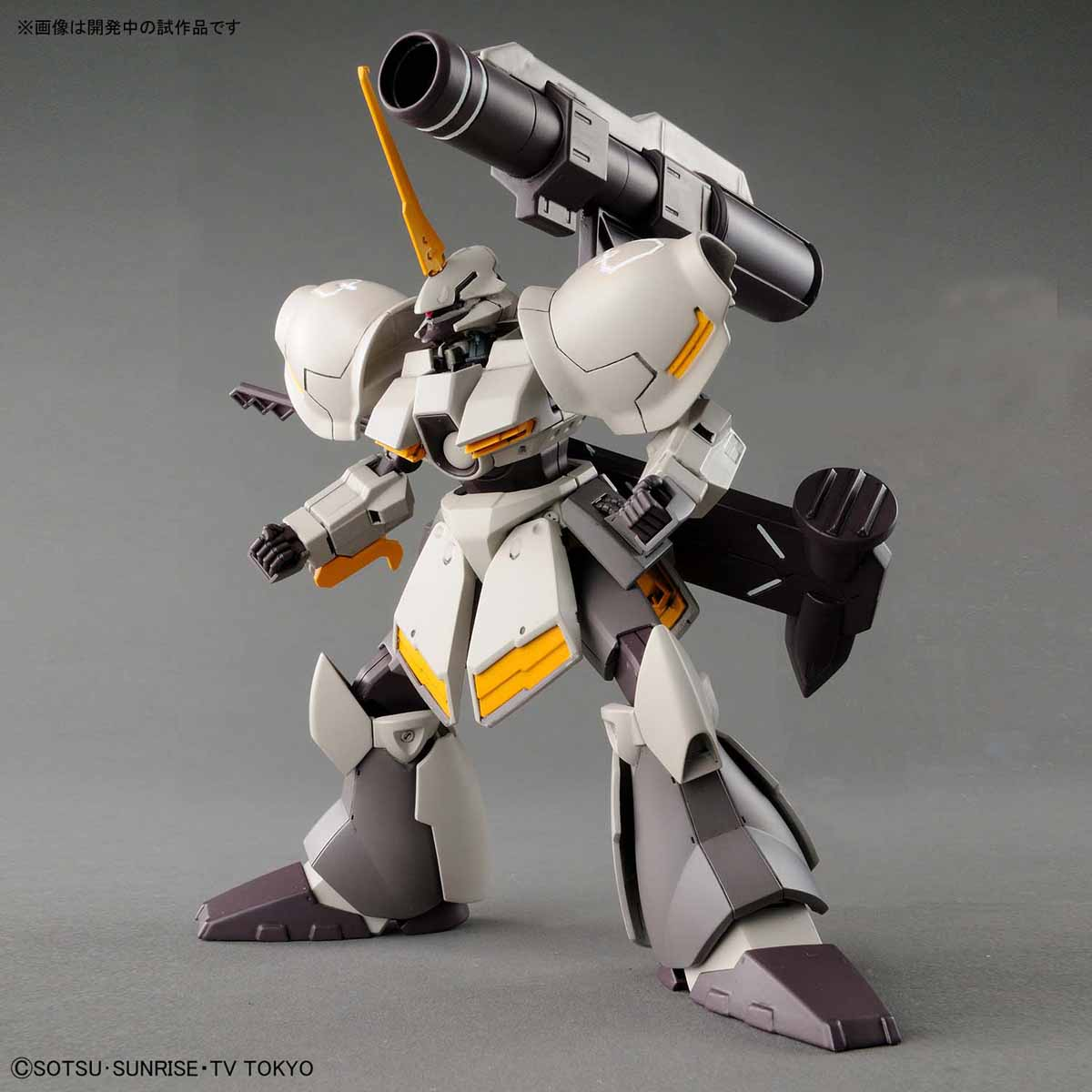 Bandai Model Kit HGBD Galbaldy Rebake