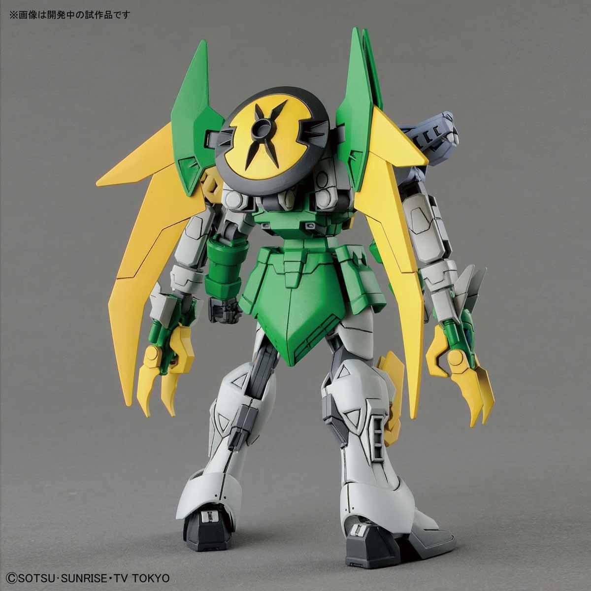 Bandai HGBD Gundam Jiyeon Altron