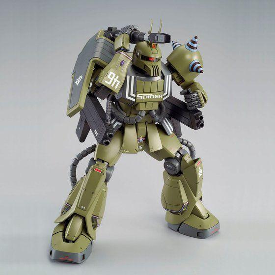 Bandai MG Zaku Cannon Ian Graden Custom