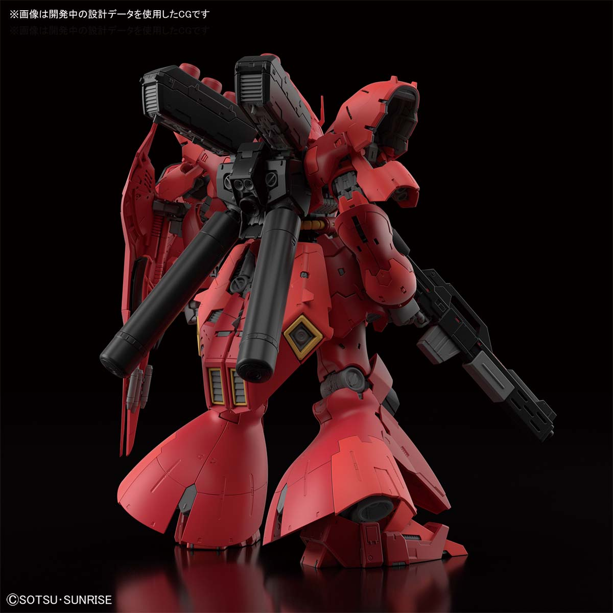 Bandai RG Sazabi Model Kit