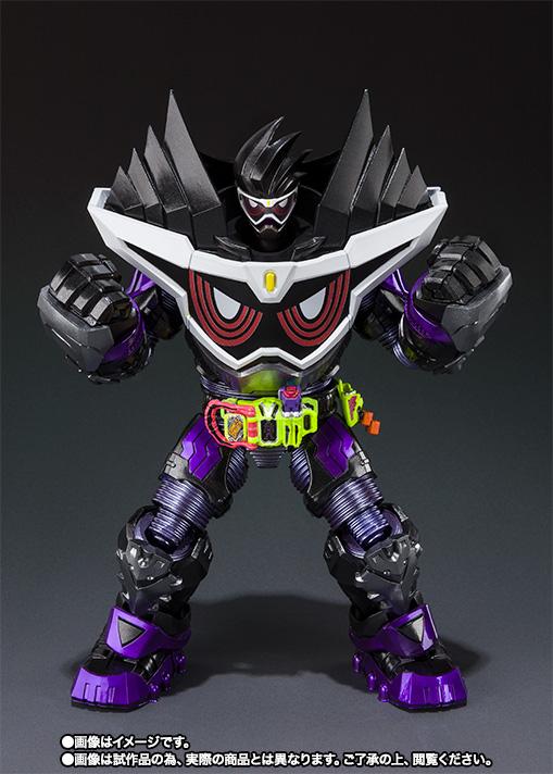 S.H.Figuarts Kamen Rider Ex-aid God Maximum Gamer Level 1000000000