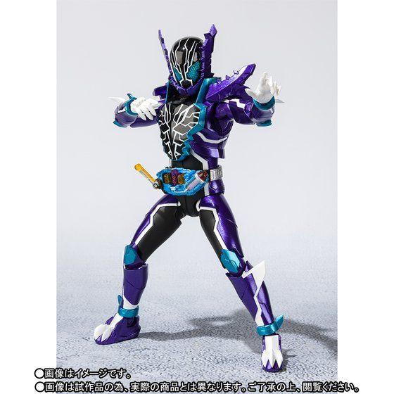 Bandai S.H.Figuarts Kamen Rider Rogue
