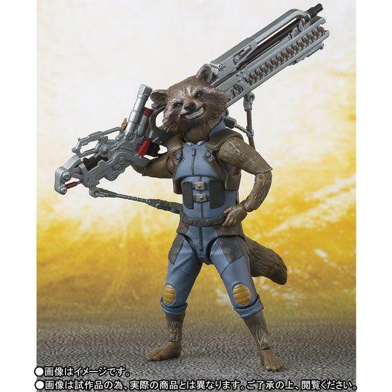 Bandai S.H.Figuarts Rocket Raccoon Avengers: Infinity War