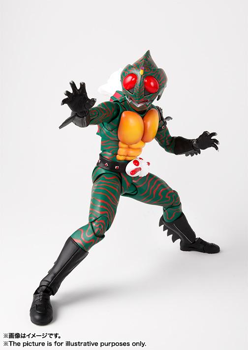 Bandai S.H.Figuarts Shinkocchou Seihou Kamen Rider Amazon