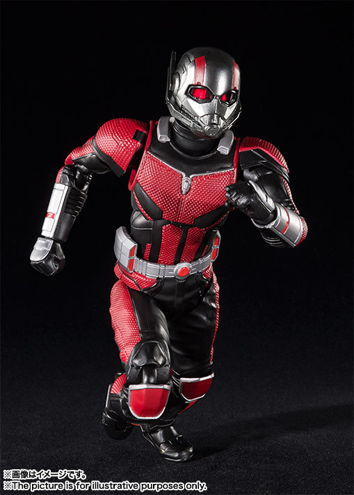 Bandai S.H.Figuarts Ant-Man from Ant-Man & The Wasp