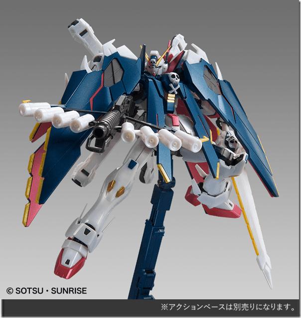 MG 1/100 Crossbone Gundam X-1 Full Cloth Extra Finish