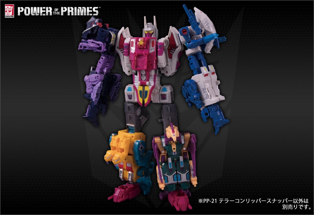 Transformers Power of the Primes PP-21 Terrorcon Rippersnapper