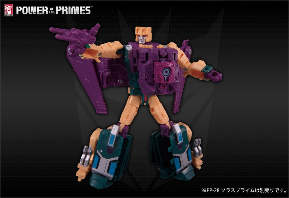 Takara Tomy Transformers Power of the Primes PP-22 Terrorcon Cutthroat