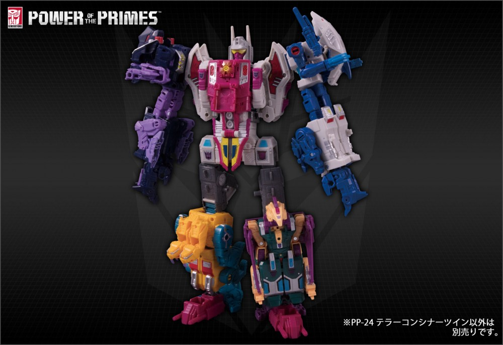 Takara Tomy Transformers Power of the Primes PP-24 Terrorcon Sinnertwin