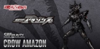 Bandai S.H.Figuarts Crow Amazon