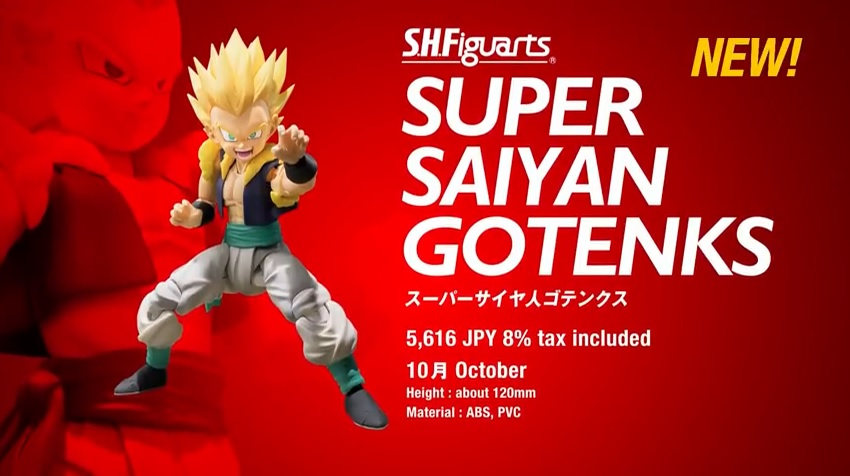 S.H.Figuarts Dragon Ball Z Super Saiyan Gotenks