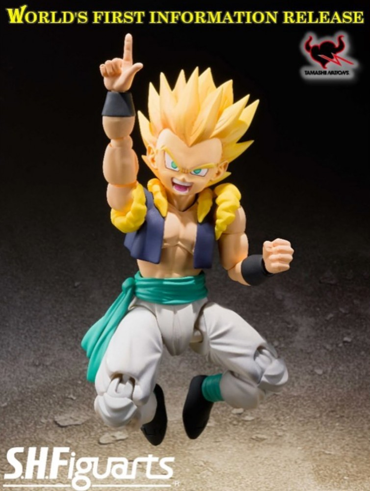 Bandai S.H.Figuarts Dragon Ball Z Super Saiyan Gotenks