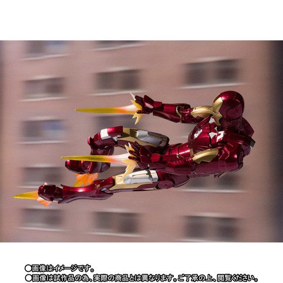Bandai S.H.Figuarts Iron Man Mark 7