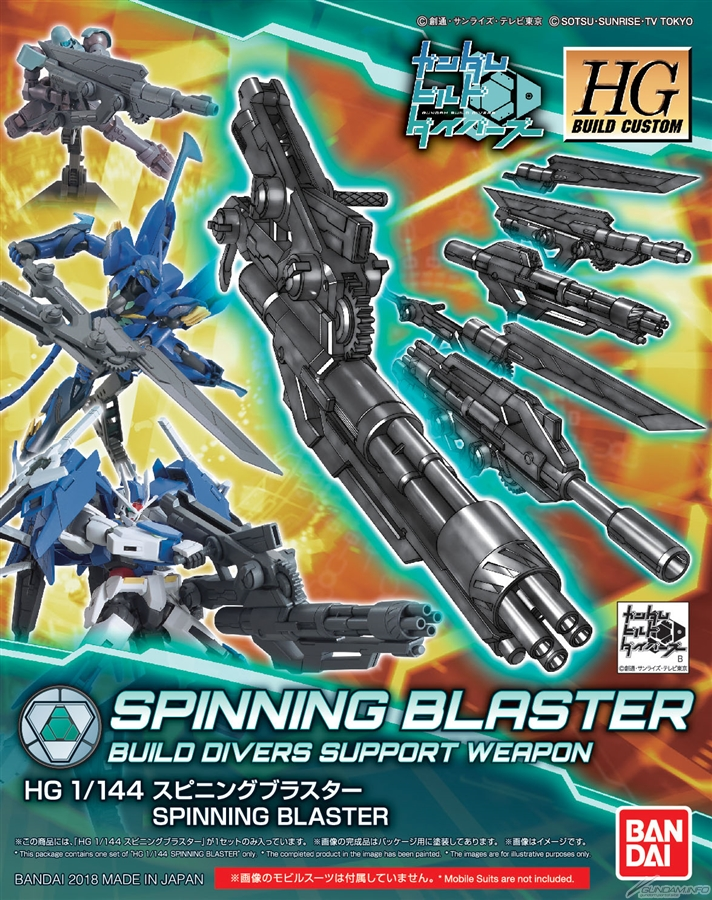 Bandai HG Build Custom Spinning Blaster