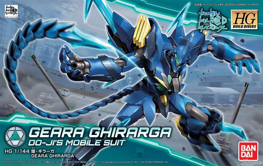 Bandai HG Build Divers Geara Ghirarga