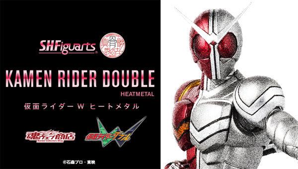 SHF Shinkocchou Seihou Kamen Rider Double Heat Metal