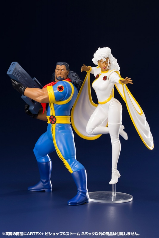 ARTFX+ X-MEN Bishop and Storm