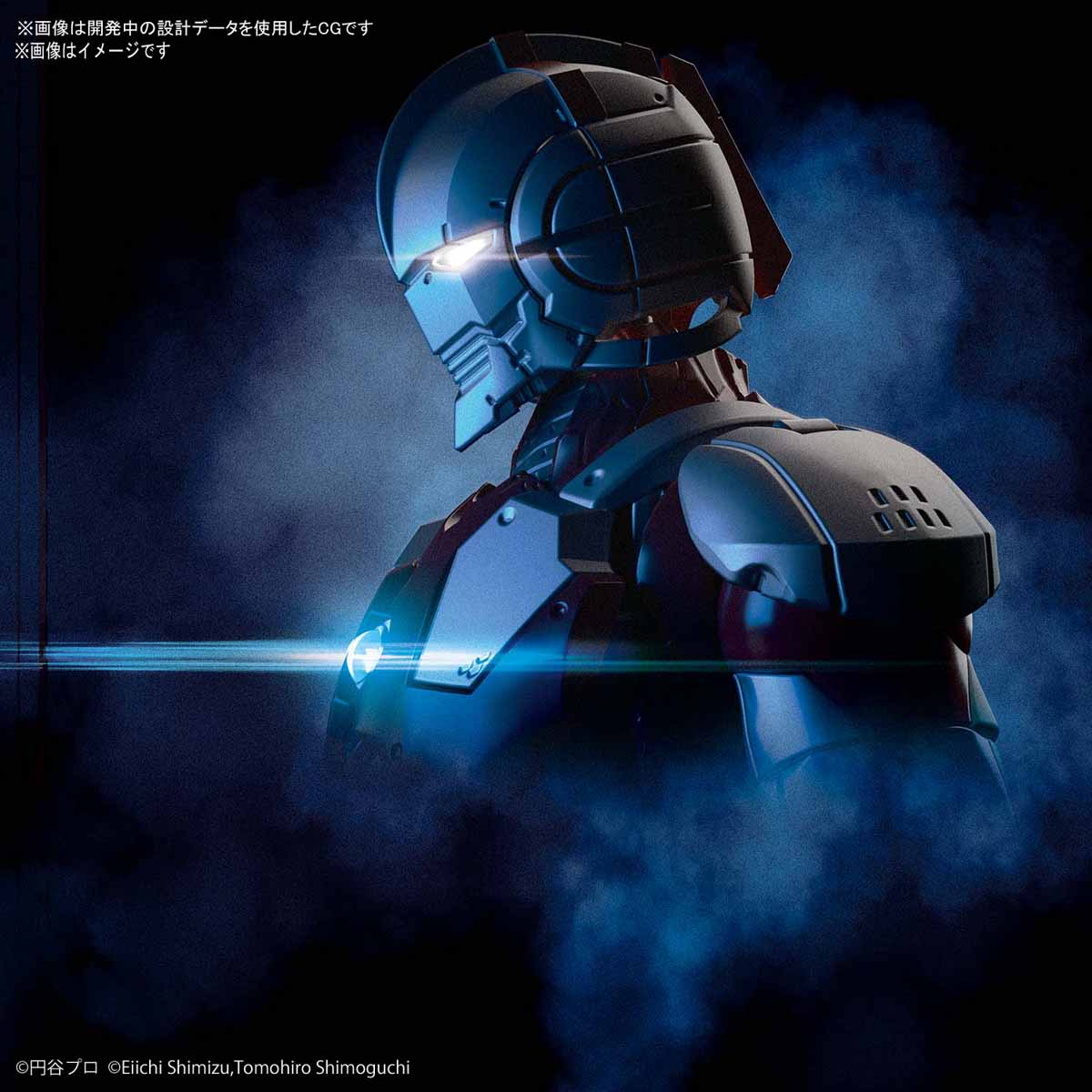 Bandai Figure-rise Standard ULTRAMAN B TYPE