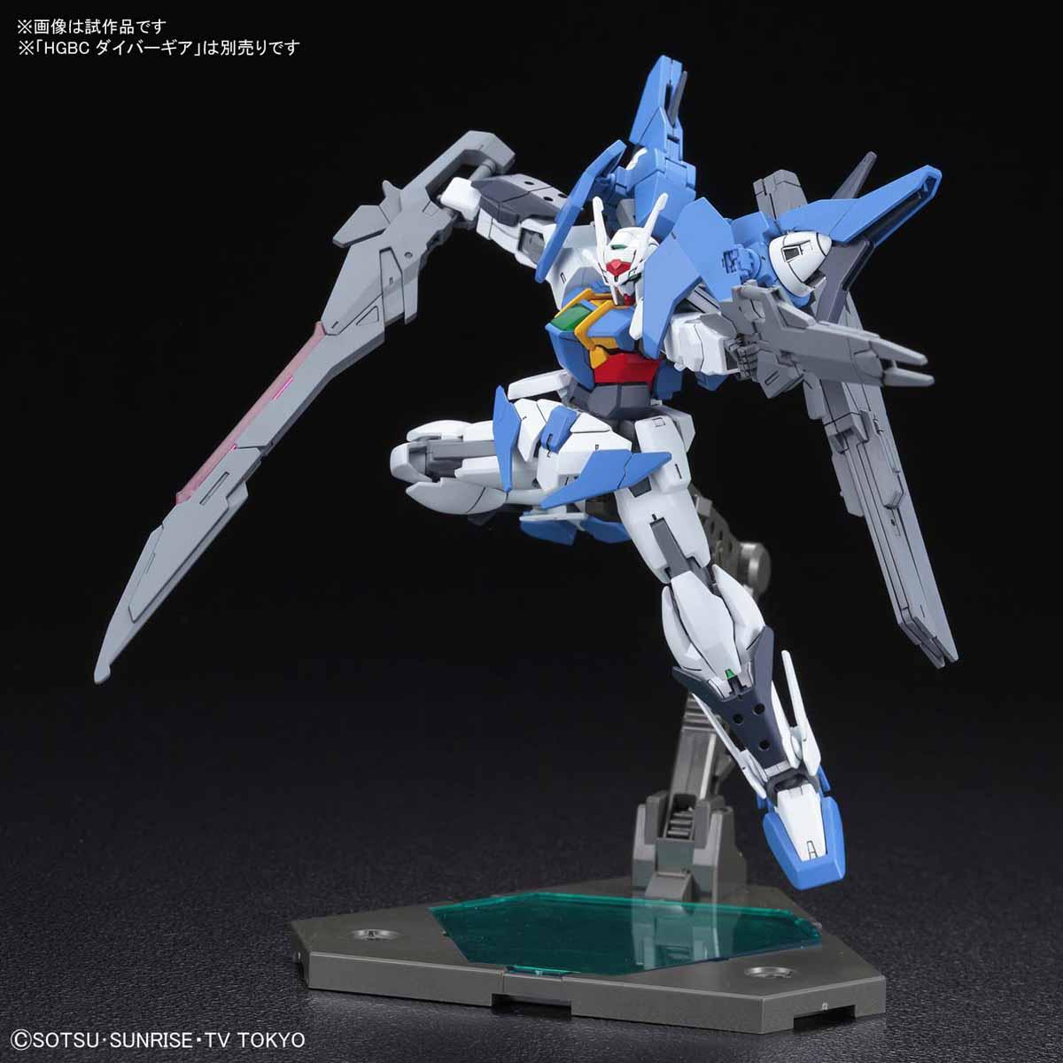 Bandai HGBD Gundam 00 Sky