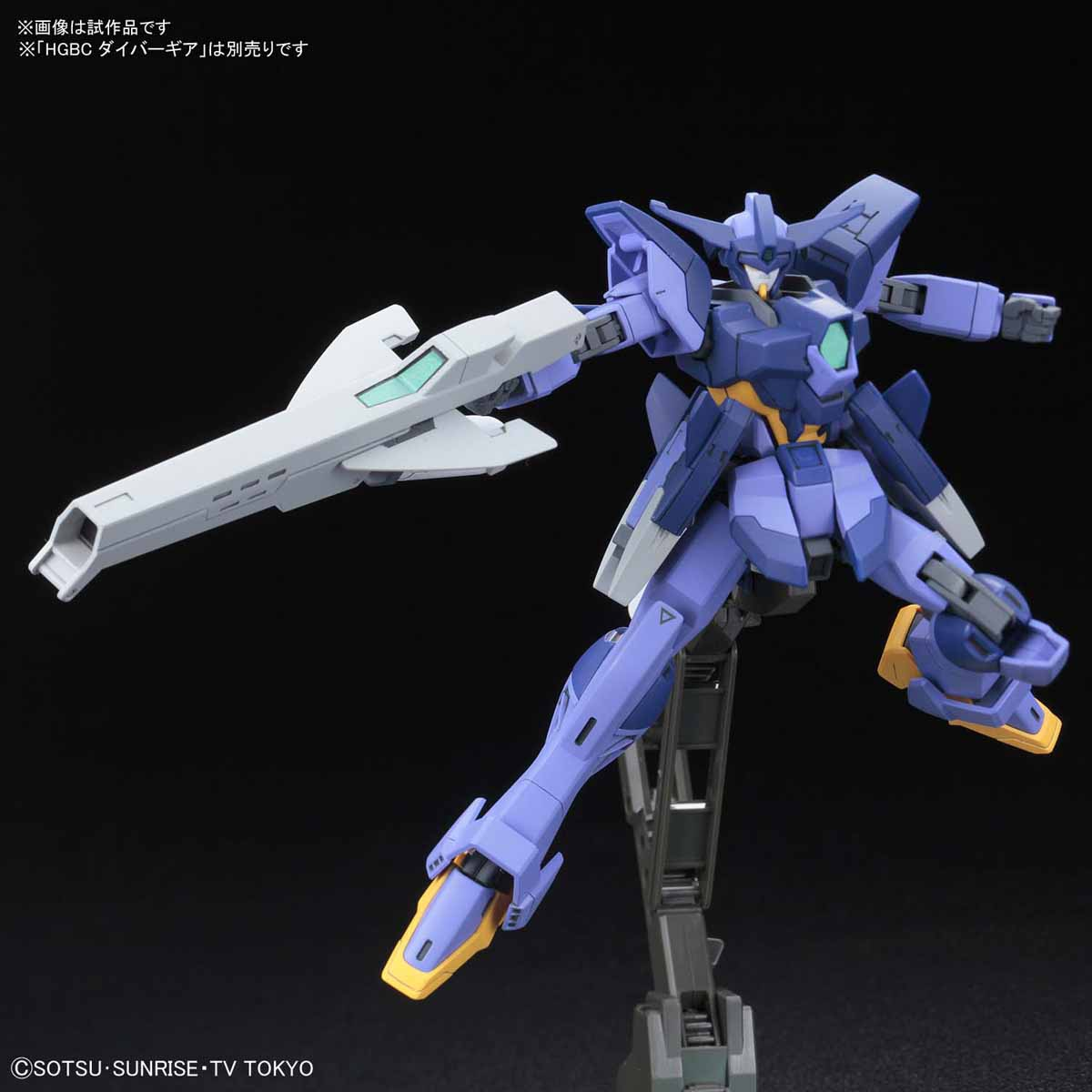 Bandai HGBD Impulse Gundam Ark