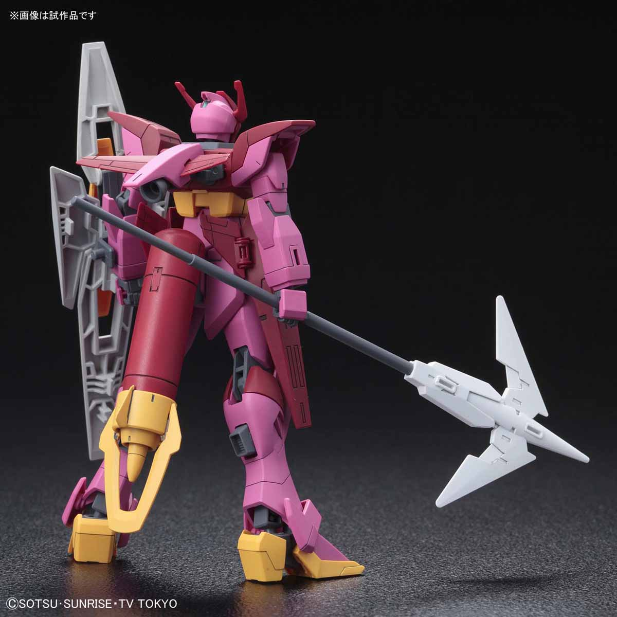 Bandai HGBD Impulse Gundam Ransche