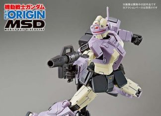 Bandai HG The Origin MSD GM Intercept Custom