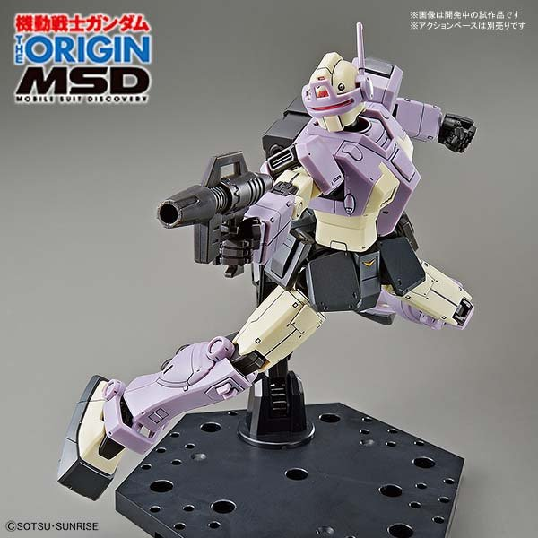 Bandai HG The Origin MSD GM Intercept Custom