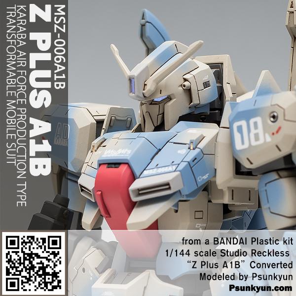 HGUC Gundam Zeta Plus A1B