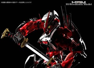 Bandai HiRM Gundam Astray Red Frame