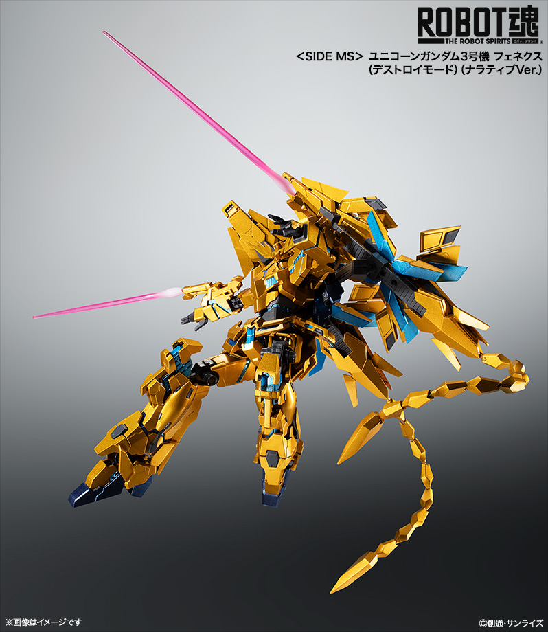 Robot Spirit Unicorn Gundam 3 Phenex Narrative Version