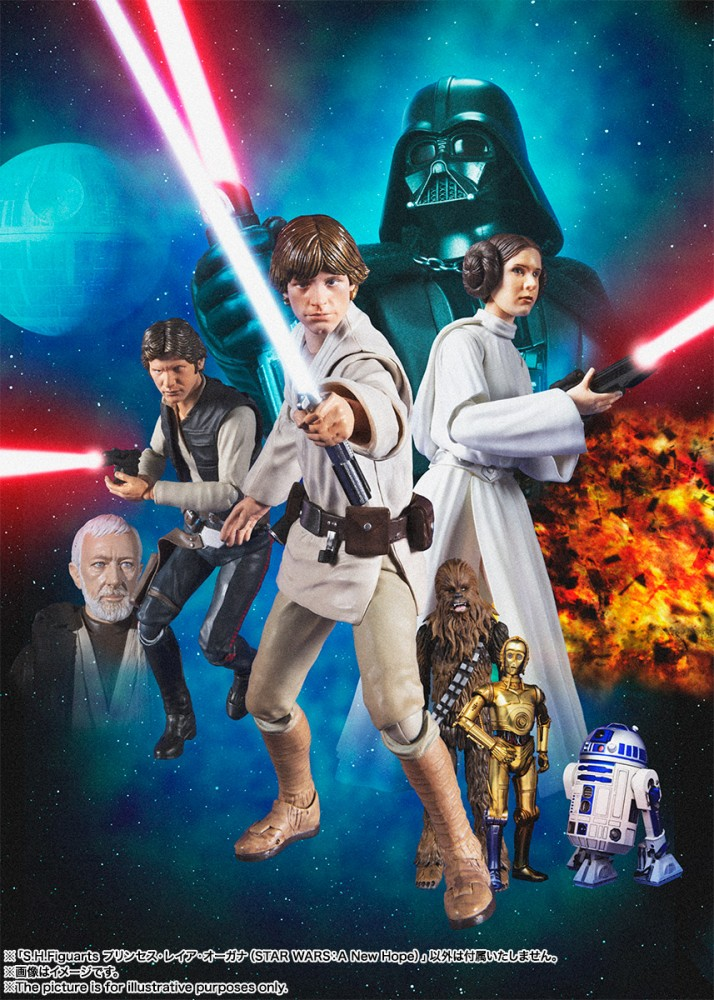 Bandai SHFiguarts Star Wars A New Hope Princess Leia Organa