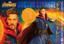 ARTFX+ PVC Figure Series Avengers Infinity War Doctor Strange