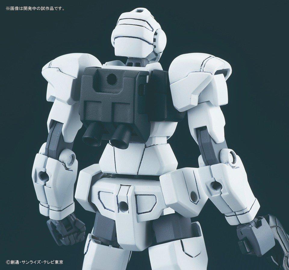 Bandai HGBD GBN-Guard Frame
