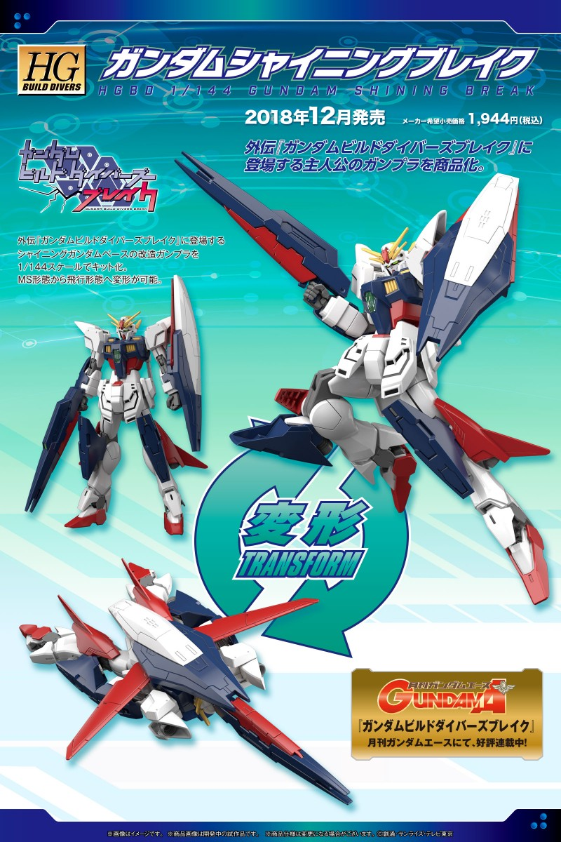 Bandai HG Build Divers Gundam Shining Break