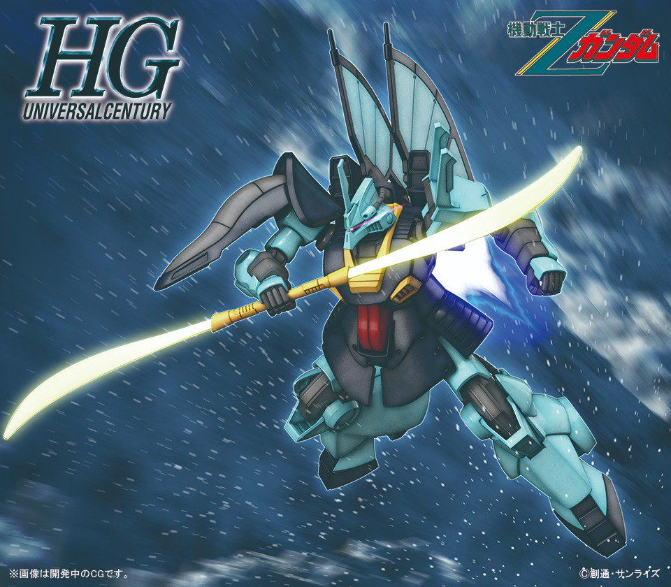 Bandai HGUC Dijeh Model kit