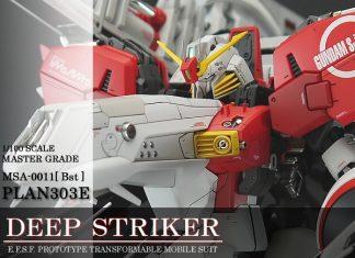 Bandai MG Deep Striker Gundam Custom Build
