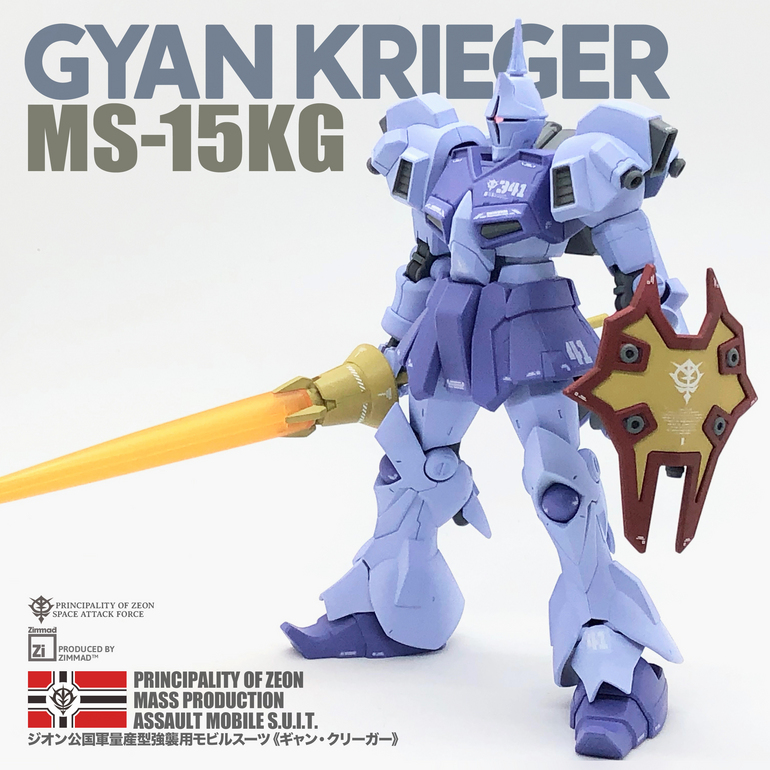 MS-15Kg Gyan Krieger Custom Build