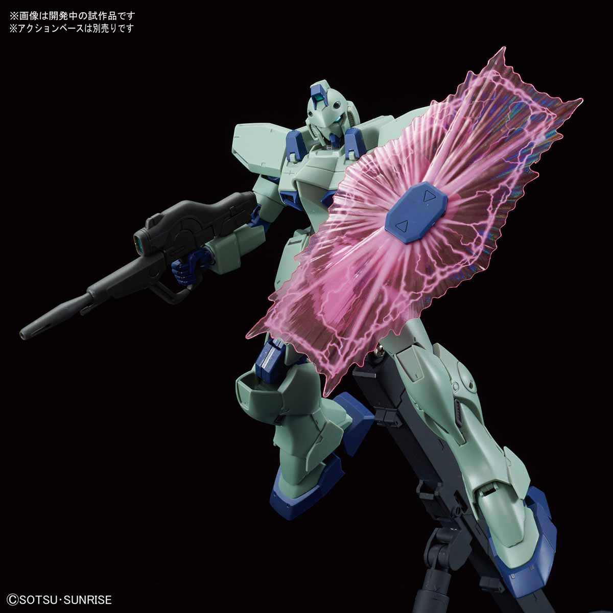 Bandai Reborn:One Hundred Gun-EZ