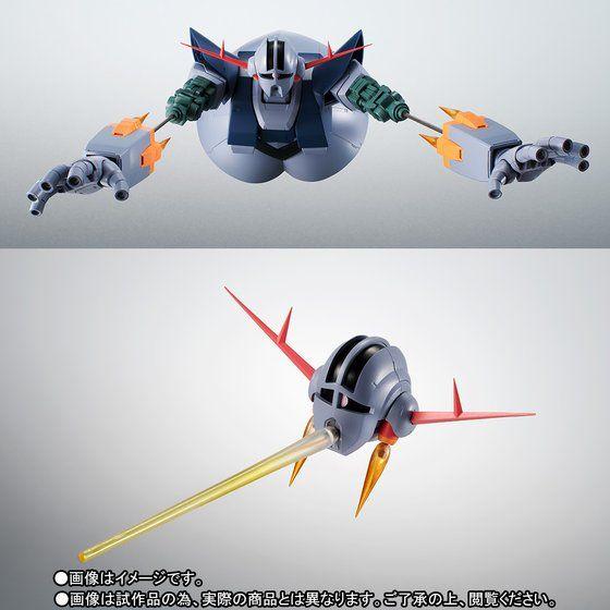 Bandai Robot Spirits MSN-02 ZEONG Ver ANIME