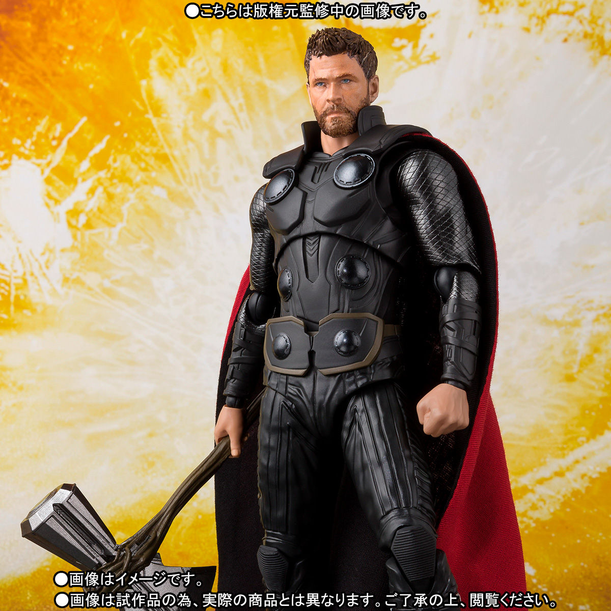Bandai SHFiguarts Avengers Infinity War Thor