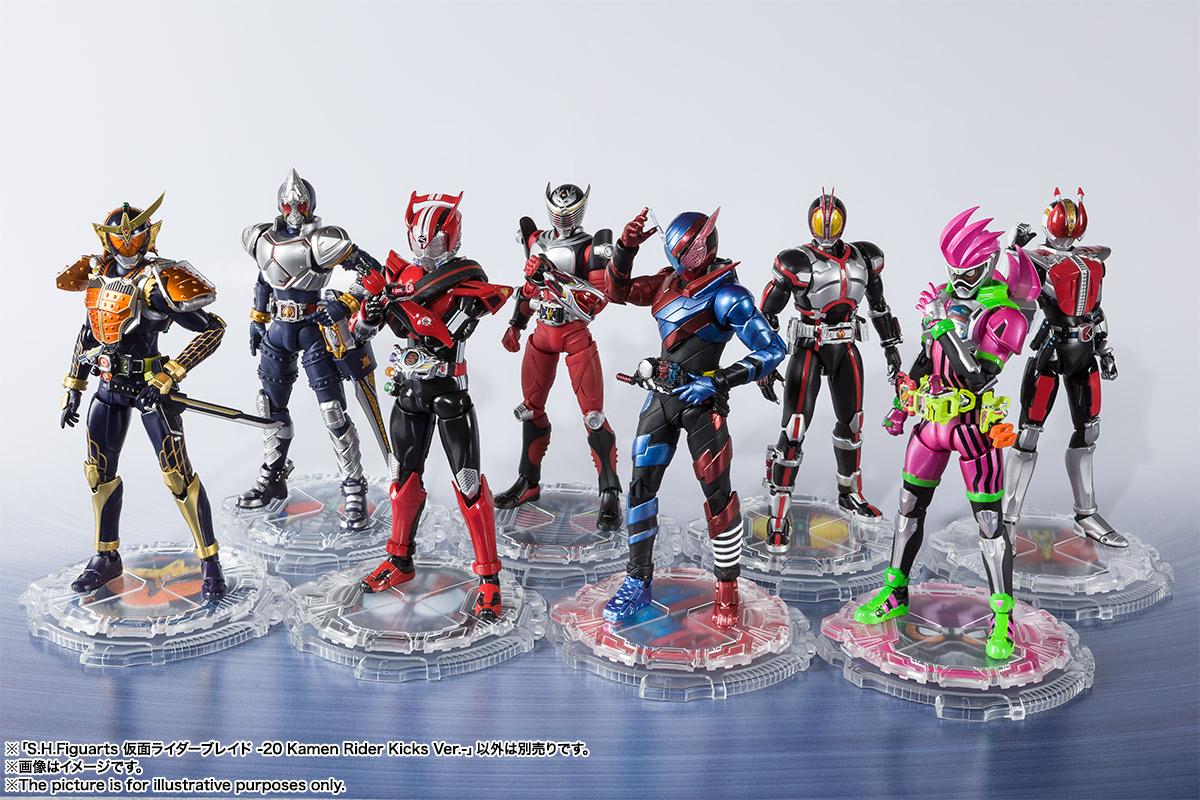 SHFiguarts Kamen Rider Blade 20 Kamen Rider Kicks Ver.