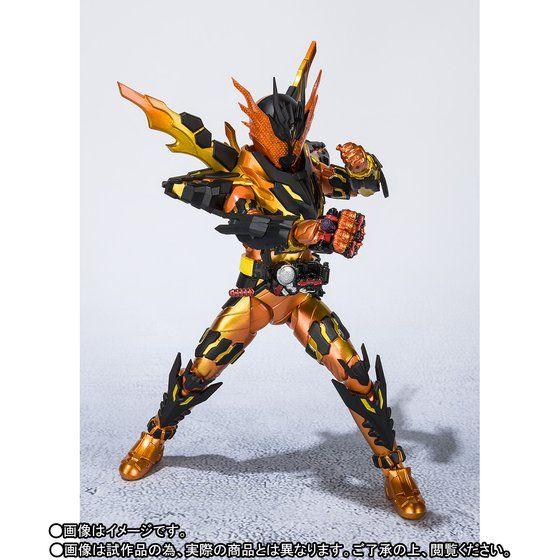 Bandai SHFiguarts Kamen Rider Cross-Z Magma