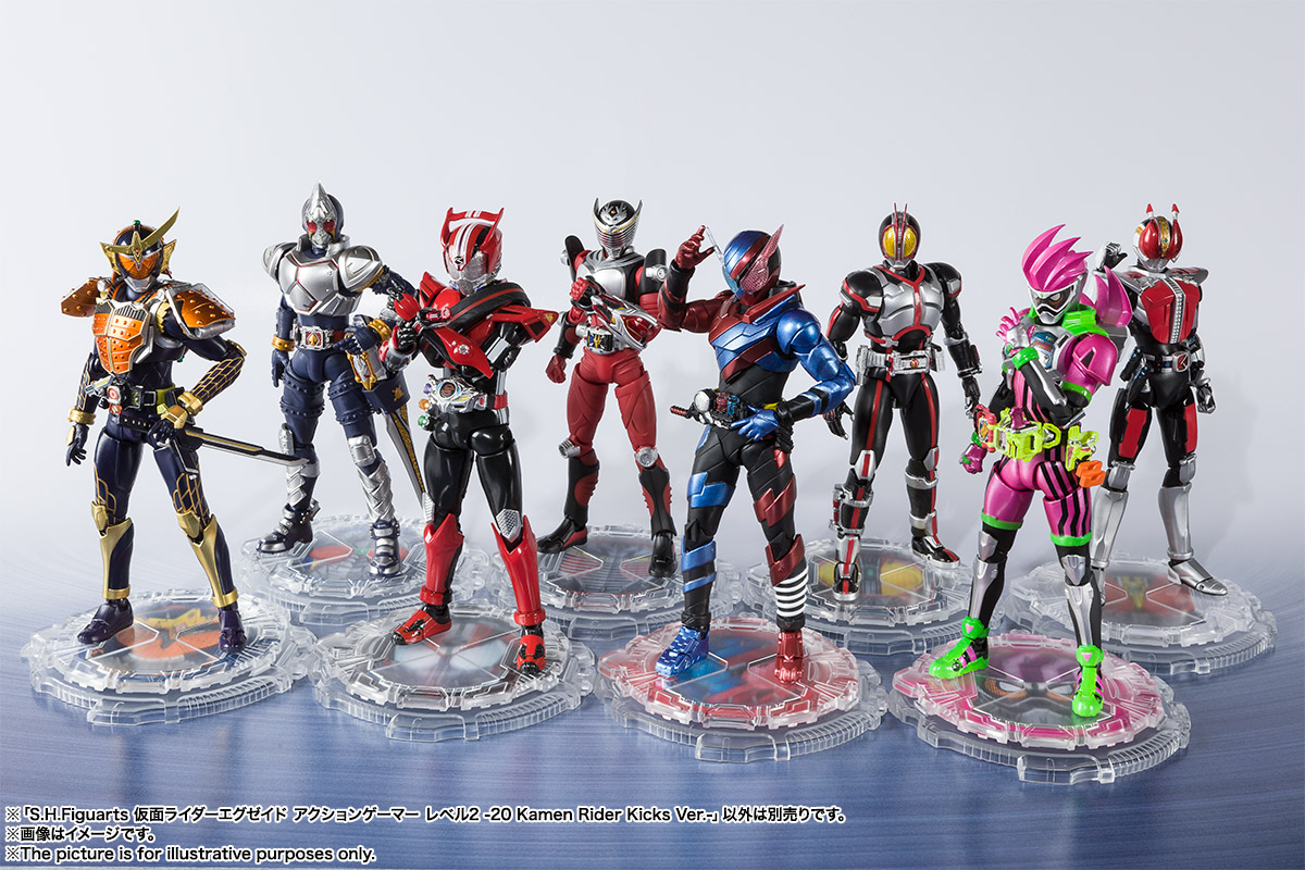 SHFiguarts Kamen Rider Ex-Aid Action Gamer Level two 20 Kamen Rider Kicks Ver.