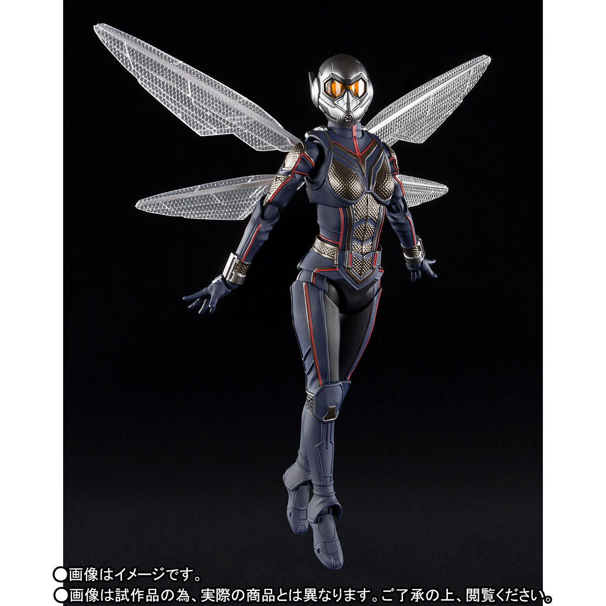 Bandai SHFiguarts WASP ANT-MAN and the WASP