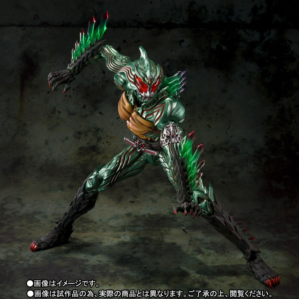 SIC Kamen Rider Amazon Omega
