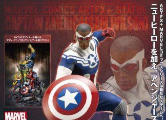 ARTFX+ Avengers Marvel Now! Captain America Sam Wilson