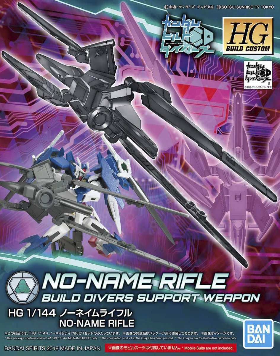 Bandai HGBC No-Name Rifle
